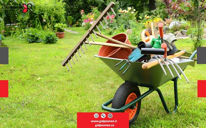 تجهیزات باغبانی فضای سبز